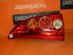 Стоп Mazda Premacy CP8W Фото 1