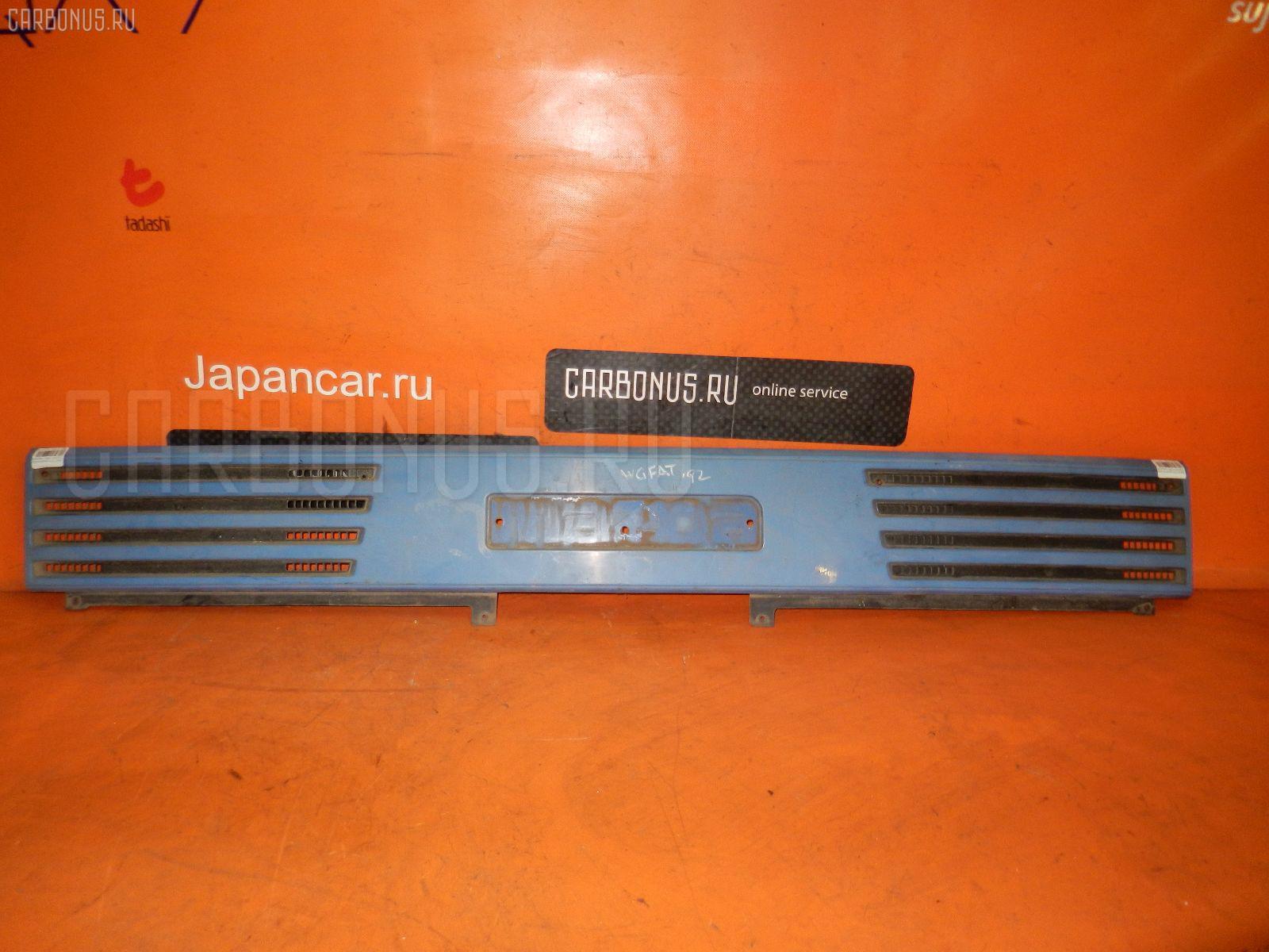 Решетка радиатора MAZDA TITAN WGFAT Фото 1