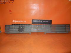 Решетка радиатора MAZDA TITAN WGFAT Фото 4