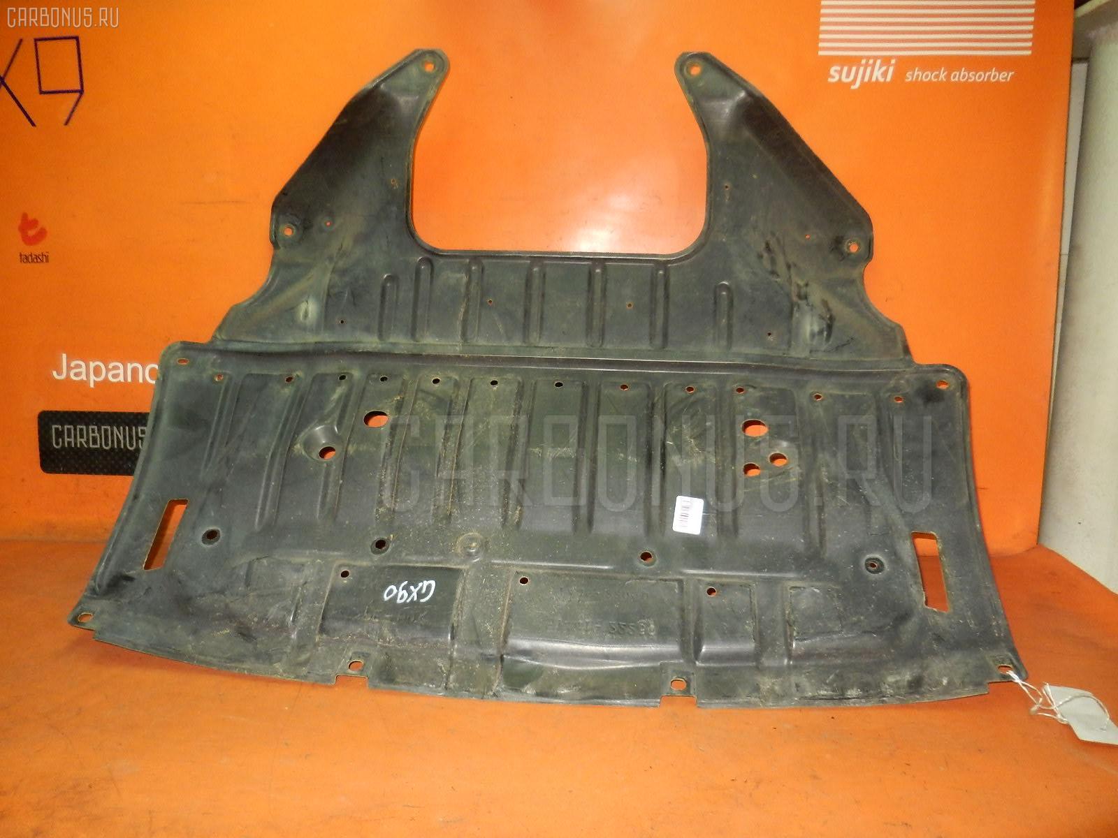 Защита двигателя TOYOTA CHASER GX90 1G-FE. Фото 6