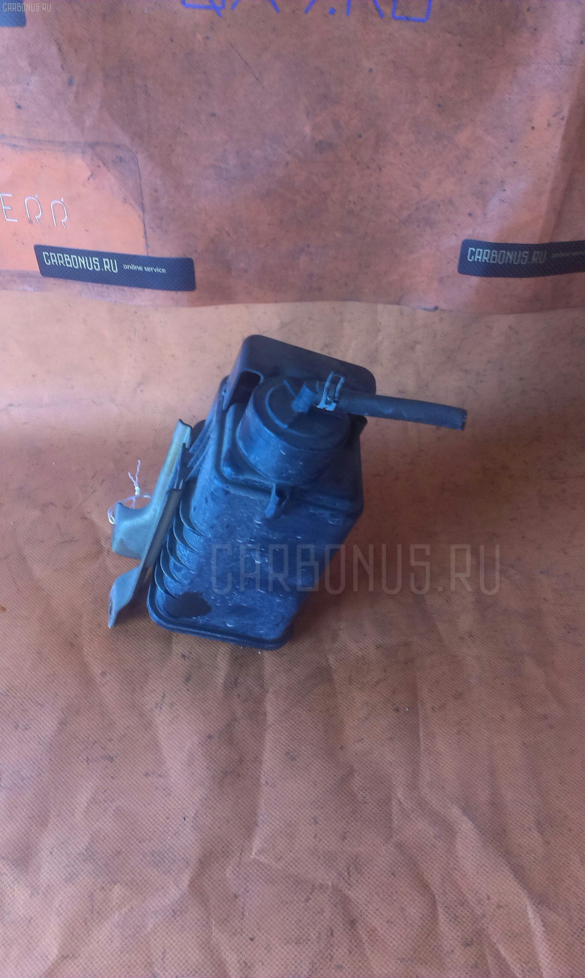 Фильтр угольный TOYOTA OPA ZCT10 1ZZ-FE Фото 1