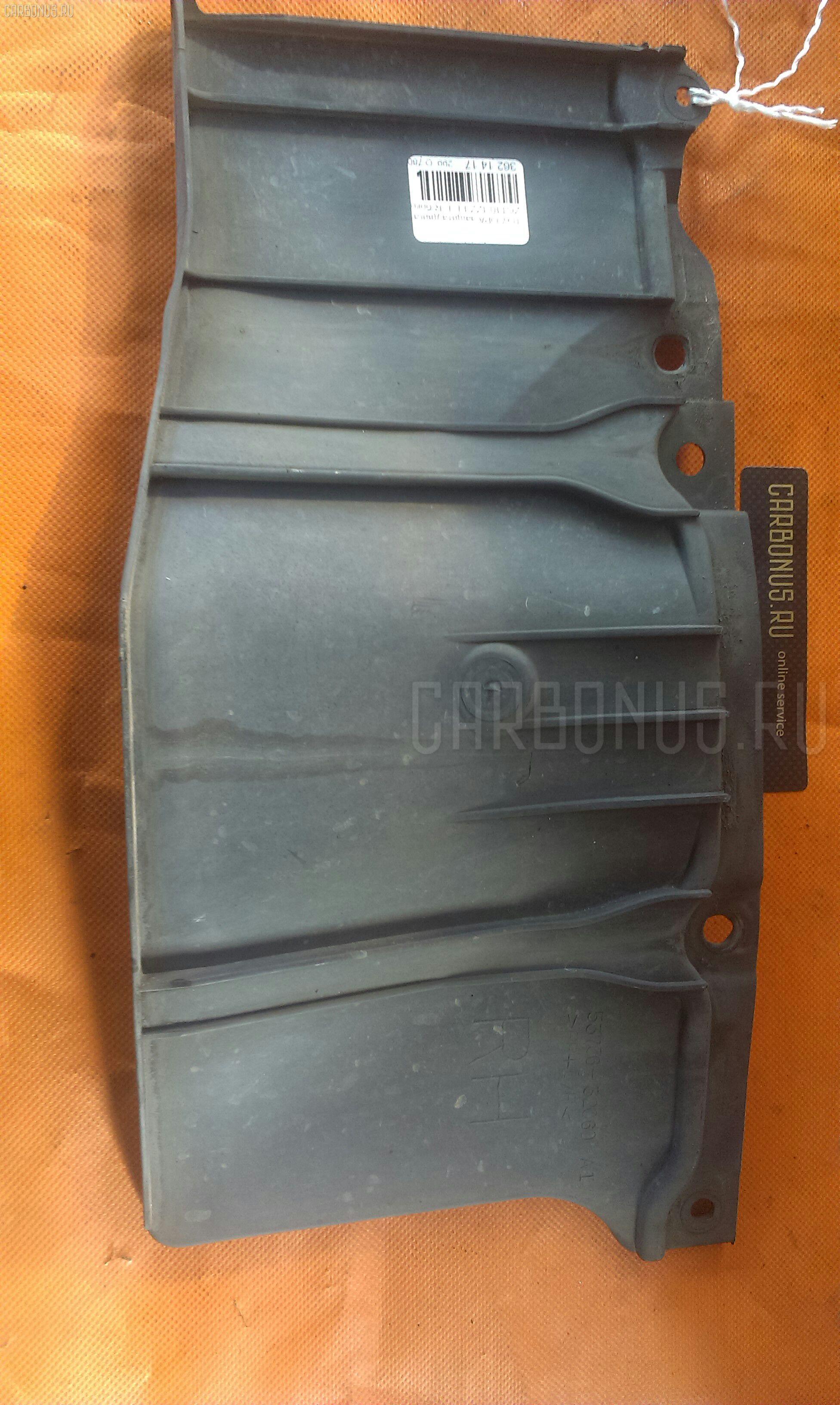 Защита двигателя TOYOTA PREMIO AZT240 1AZ-FSE. Фото 11