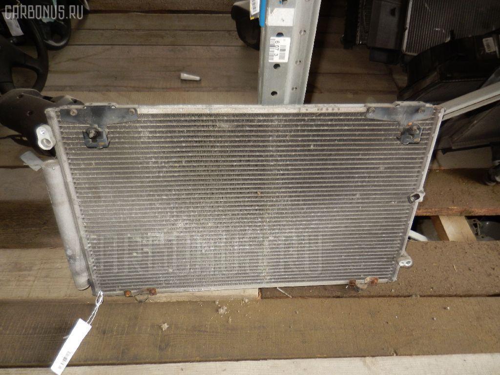 Радиатор кондиционера Toyota Opa ZCT10 1ZZ-FE Фото 1