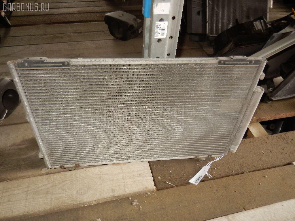 Радиатор кондиционера TOYOTA OPA ZCT10 1ZZ-FE Фото 2