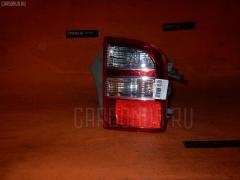 Стоп Toyota Isis ANM15G Фото 1