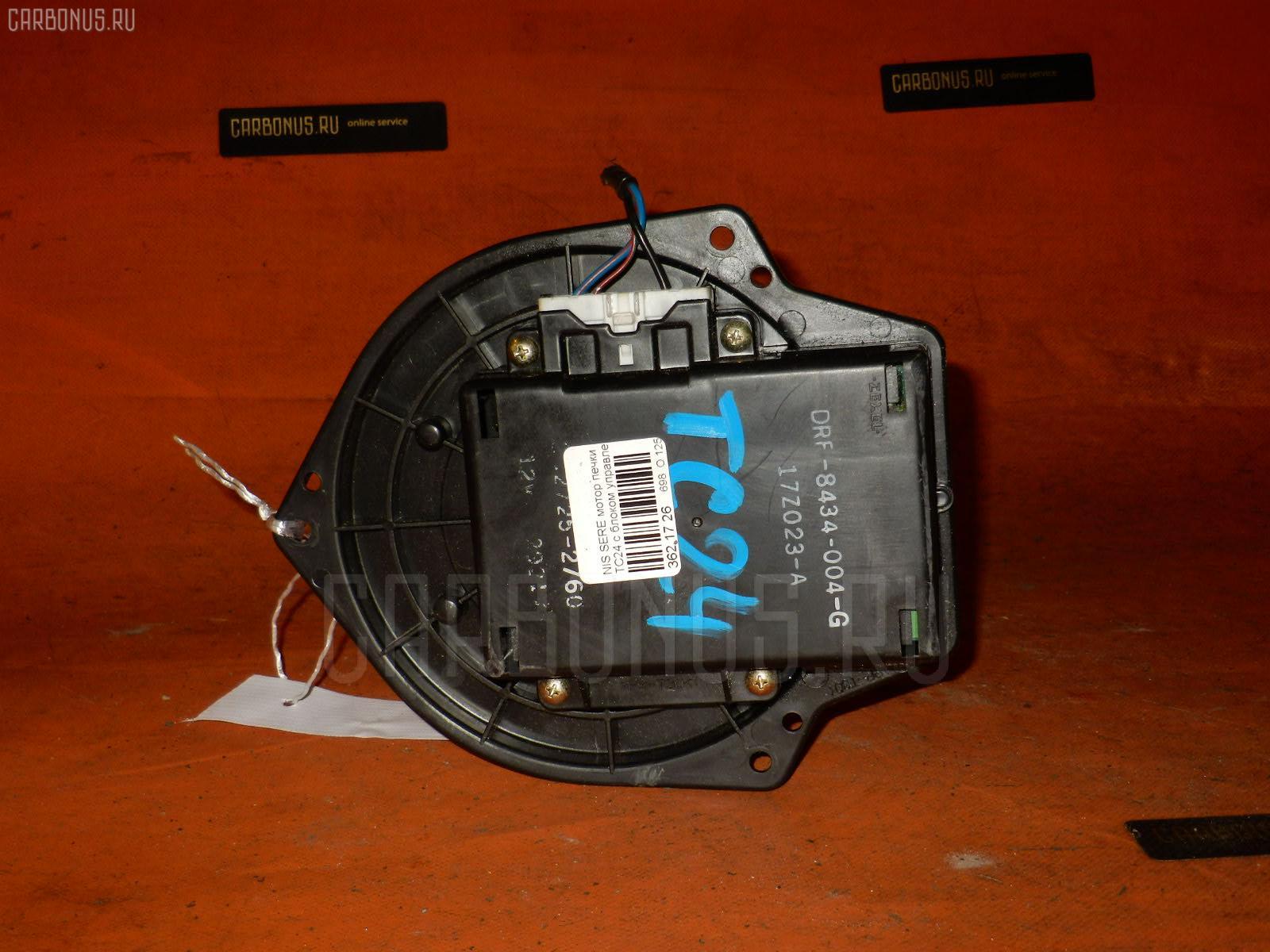 Мотор печки NISSAN SERENA TC24 Фото 3