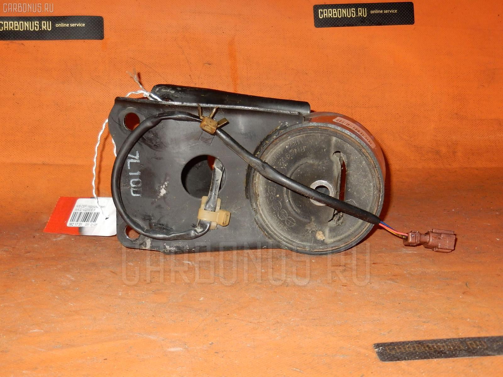 Подушка двигателя NISSAN CEFIRO WAGON WA32 VQ20DE. Фото 2