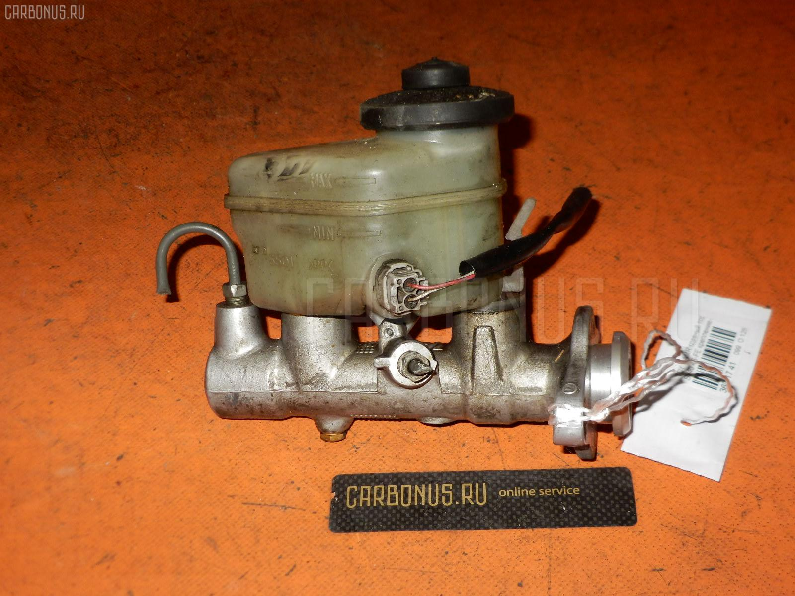 Главный тормозной цилиндр TOYOTA CAMRY SV40 4S-FE Фото 1