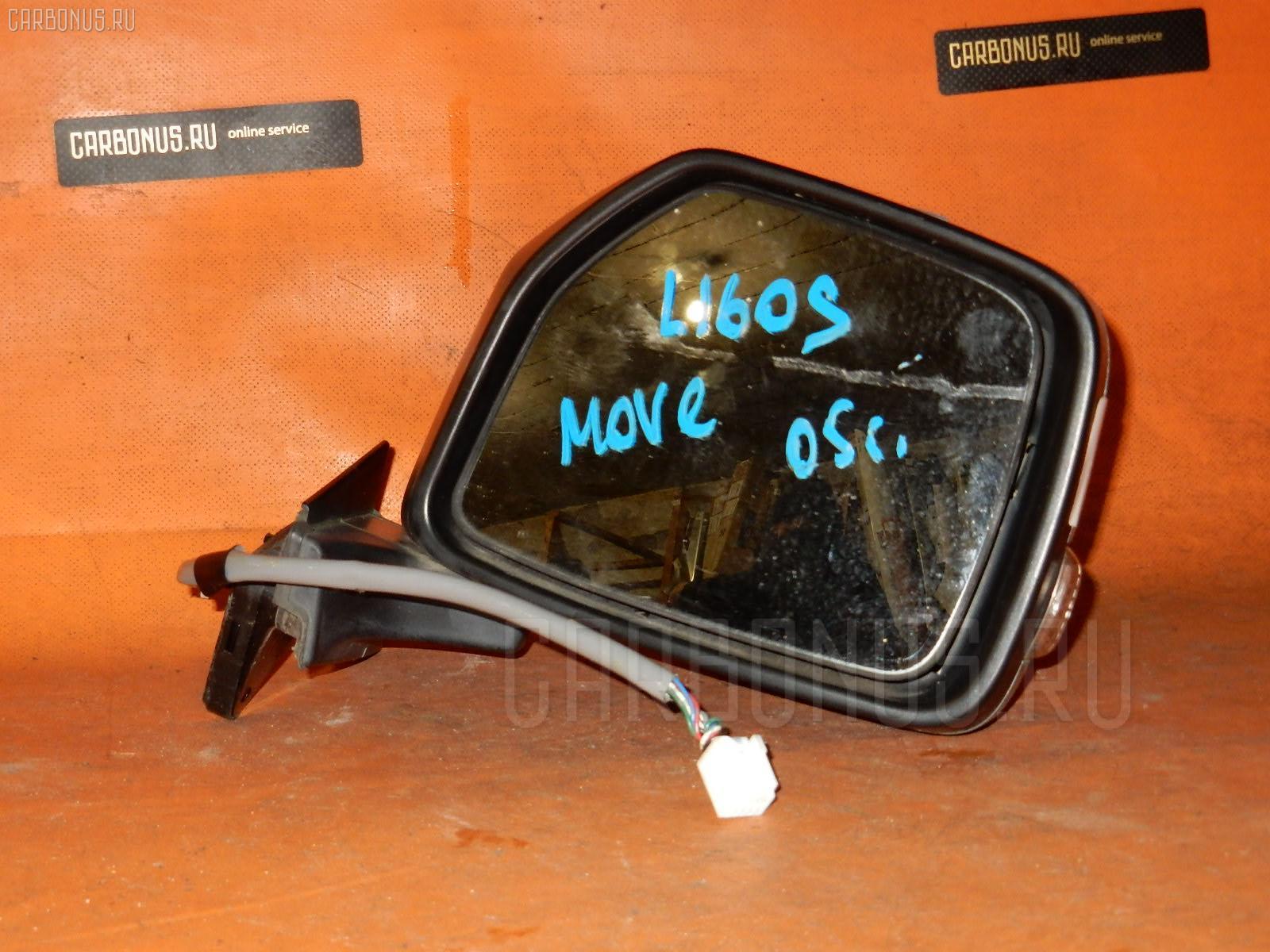 Зеркало двери боковой DAIHATSU MOVE L160S Фото 1