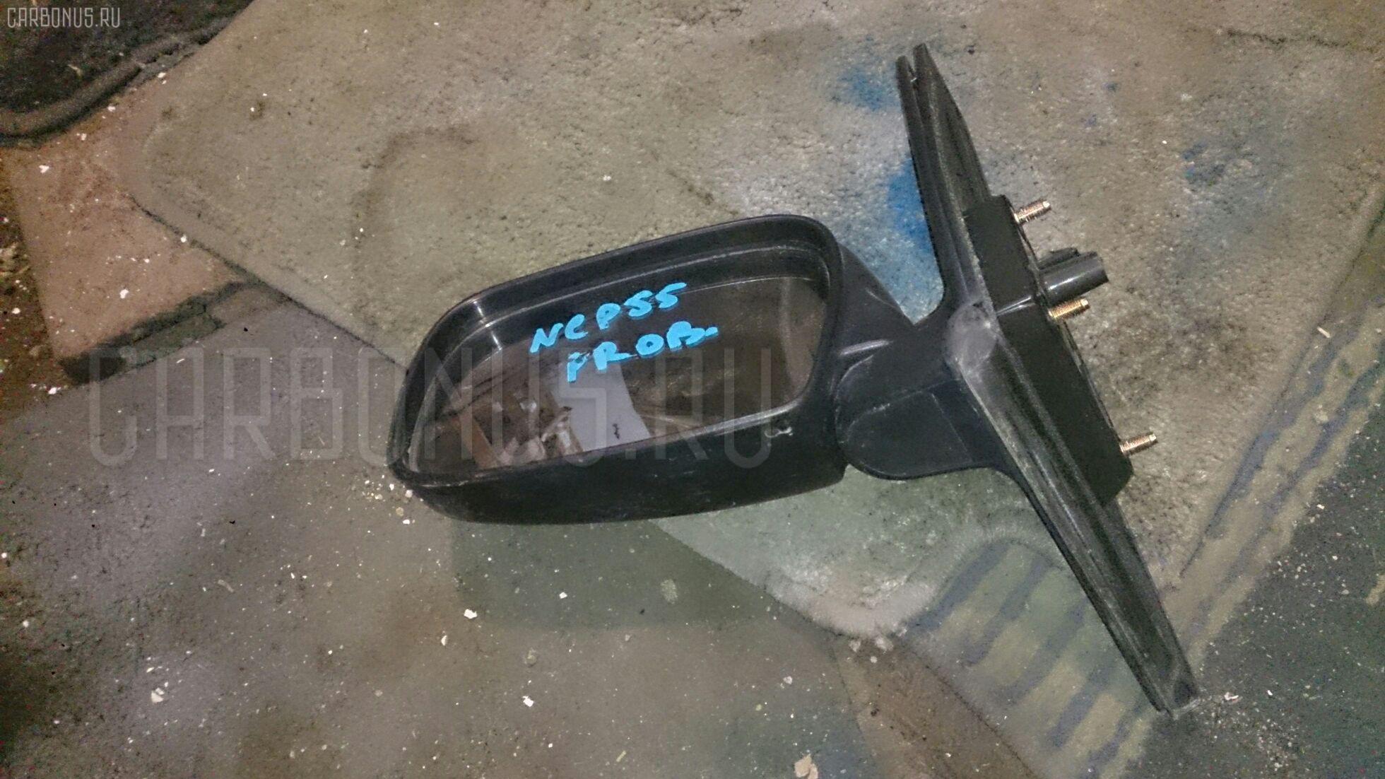 Зеркало двери боковой TOYOTA PROBOX NCP55V Фото 1