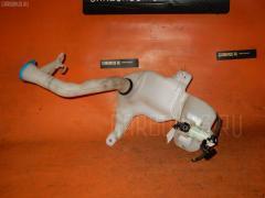 Бачок омывателя Honda Fit GE6 Фото 1