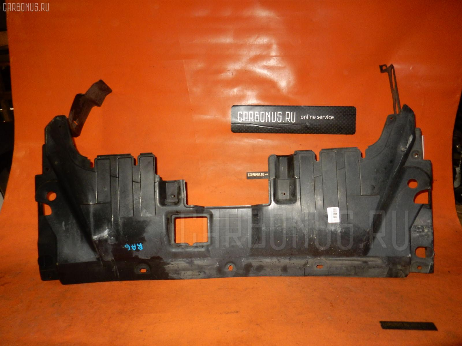 Защита двигателя HONDA ODYSSEY RA6 F23A. Фото 11