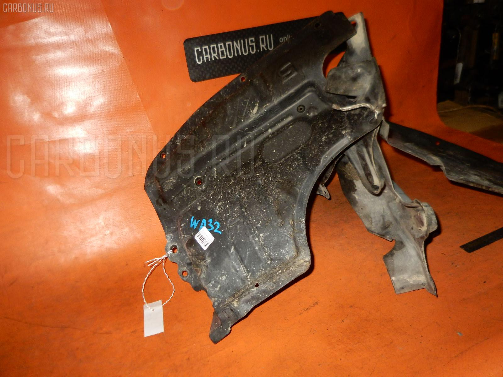 Защита двигателя NISSAN CEFIRO WAGON WA32 VQ20DE. Фото 3