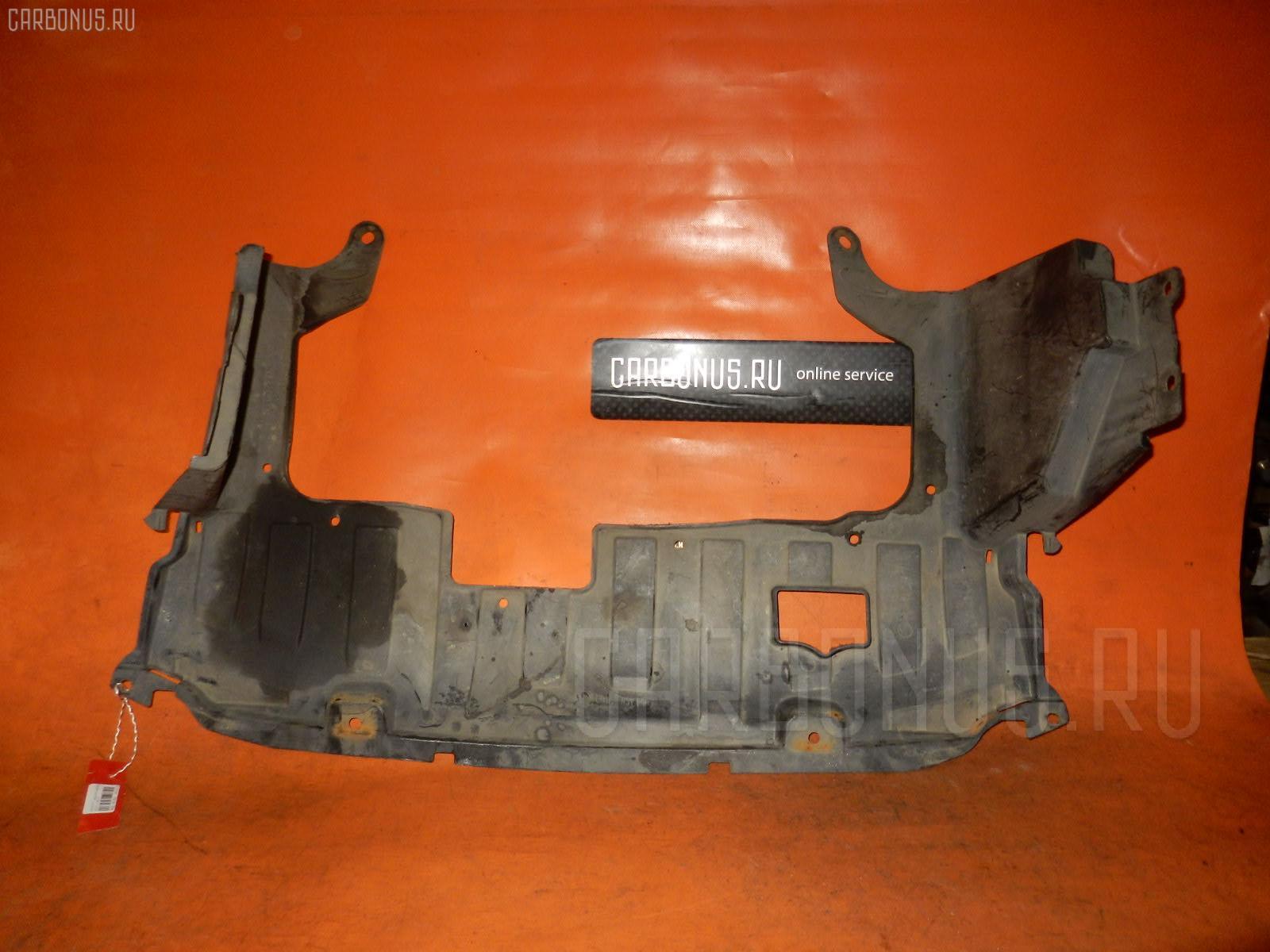Защита двигателя HONDA FIT GD3 L15A. Фото 3