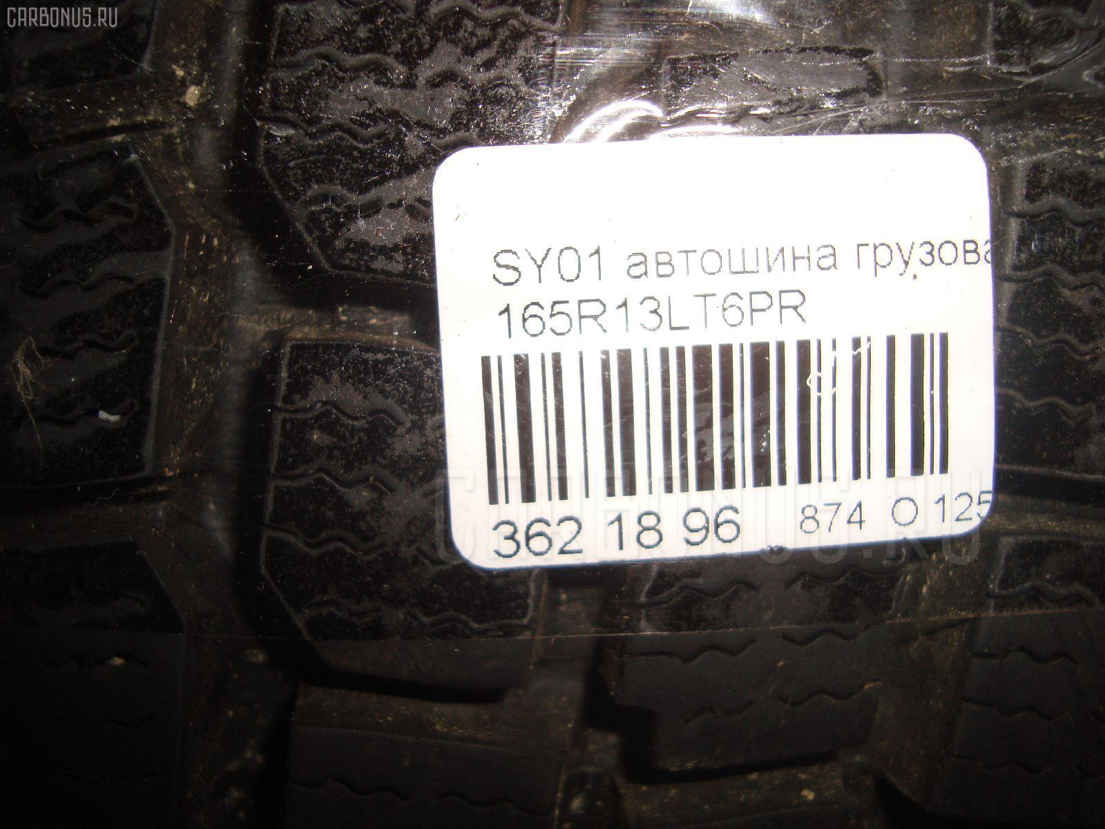 Автошина грузовая зимняя SY01 165R13LT YOKOHAMA Фото 4