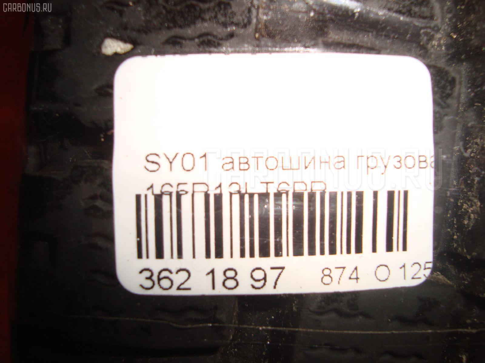 Автошина грузовая зимняя SY01 165R13LT YOKOHAMA Фото 5