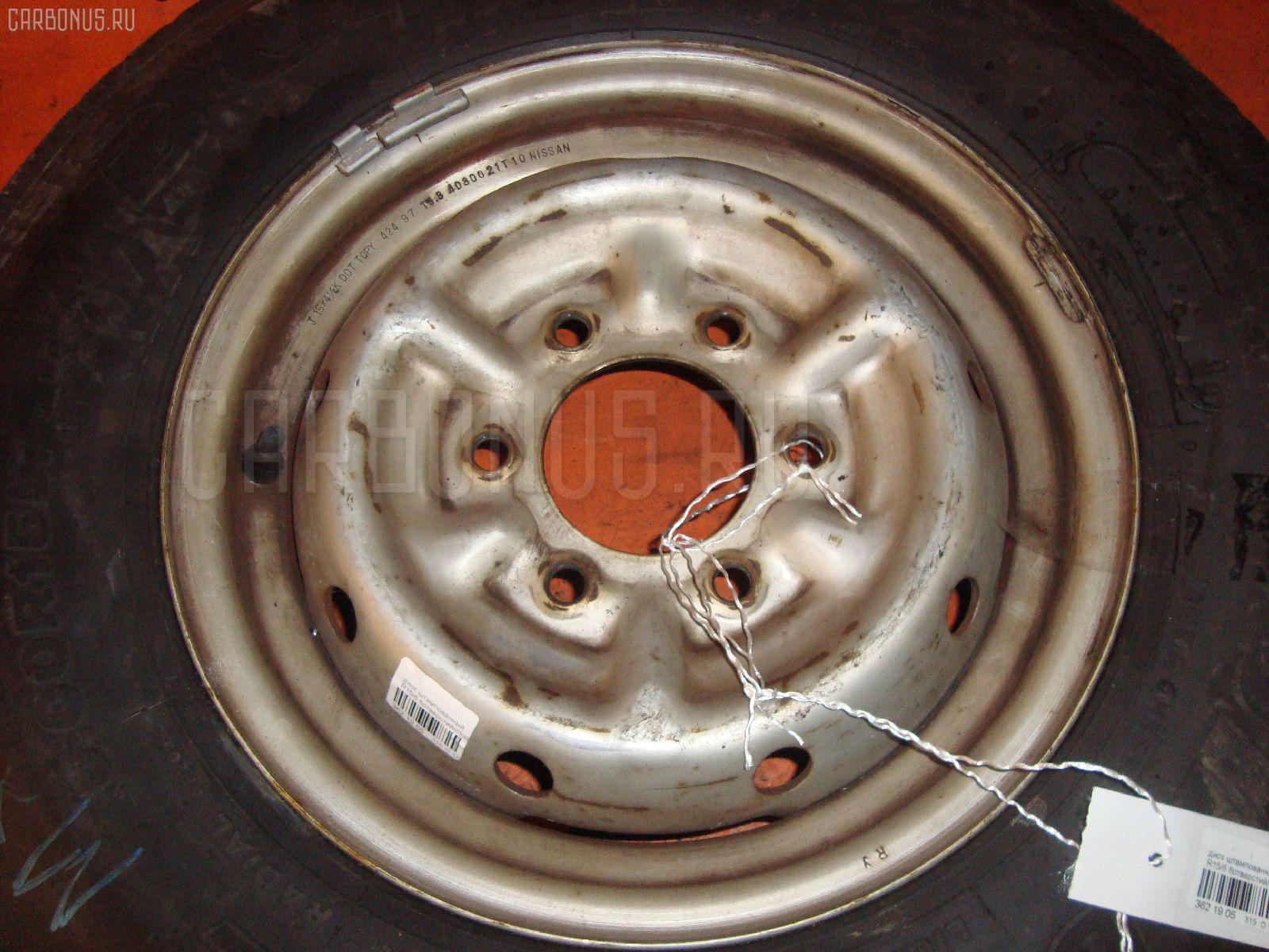 Диск штамповка грузовой R15lt Фото 1