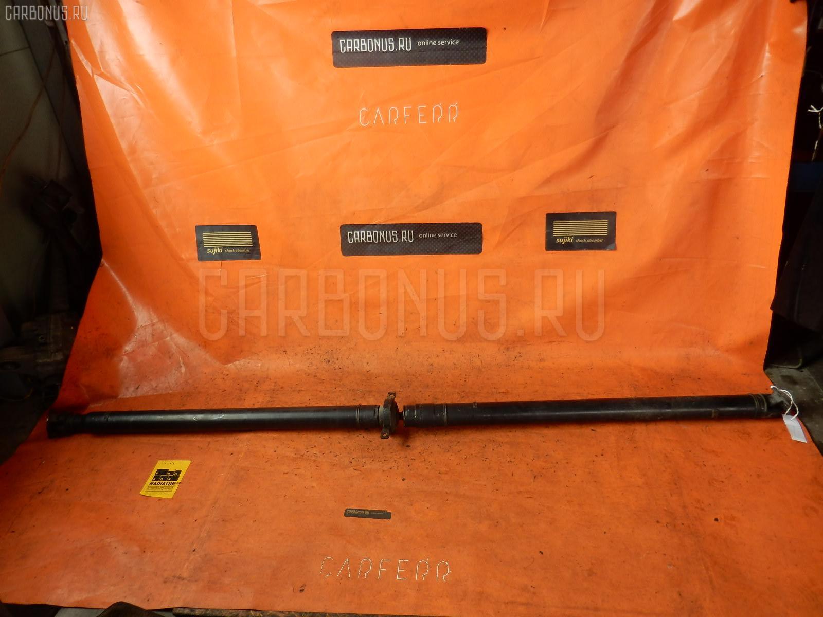 Кардан HONDA ACCORD CL8 K20A Фото 1