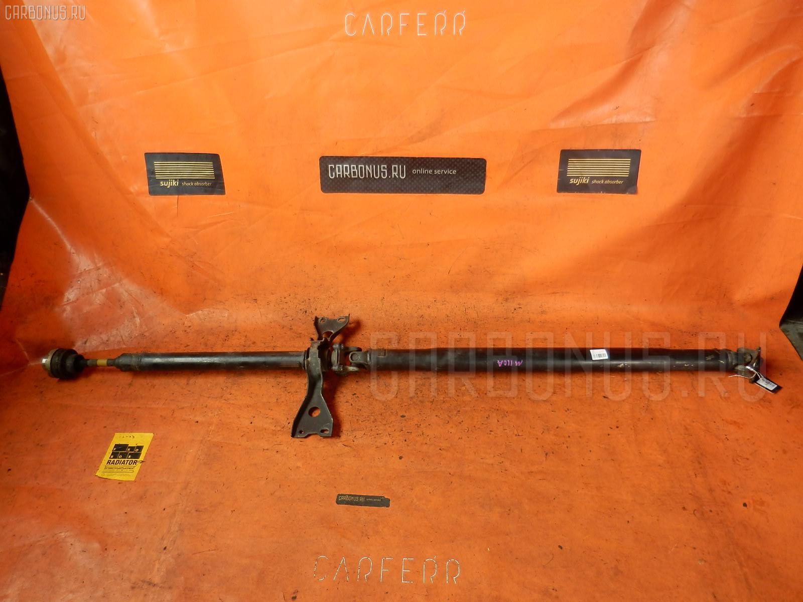 Кардан TOYOTA DUET M110A EJ-DE. Фото 2