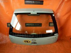 Дверь задняя Opel Vita W0L0XCF08 Фото 2