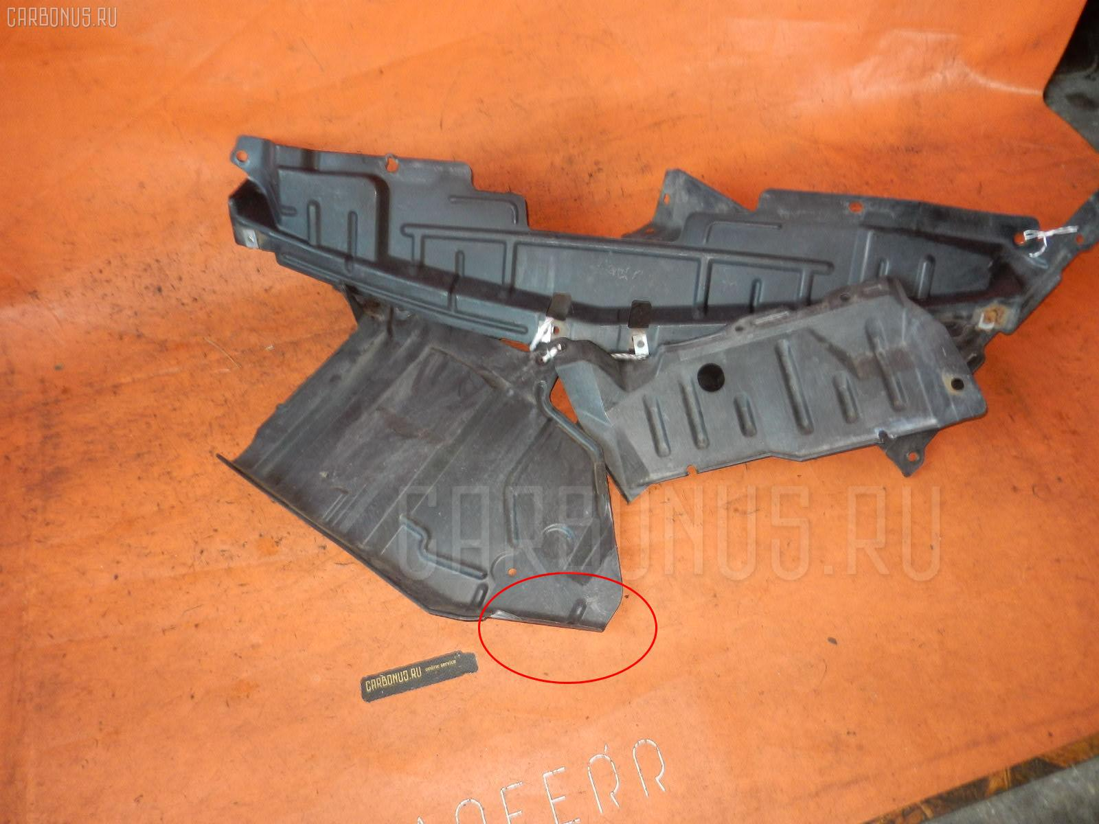 Защита двигателя NISSAN PRIMERA TP12 QR20DE Фото 2