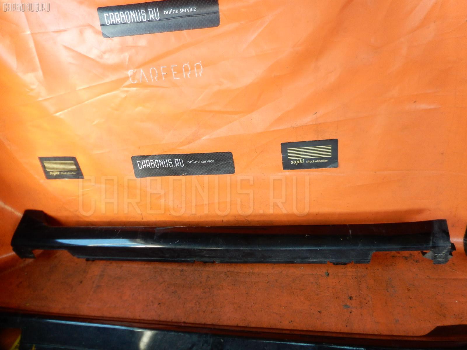 Порог кузова пластиковый ( обвес ) HONDA ACCORD CL8 Фото 2