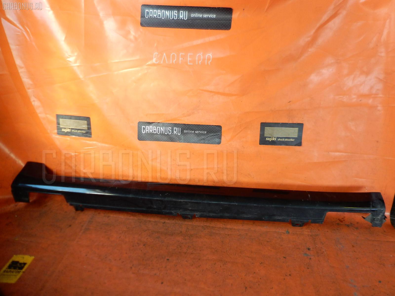 Порог кузова пластиковый ( обвес ) HONDA ACCORD CL8 Фото 1