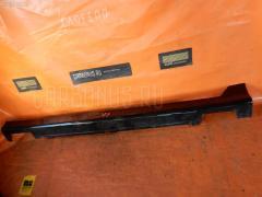 Порог кузова пластиковый ( обвес ) HONDA ACCORD CL8 Фото 4