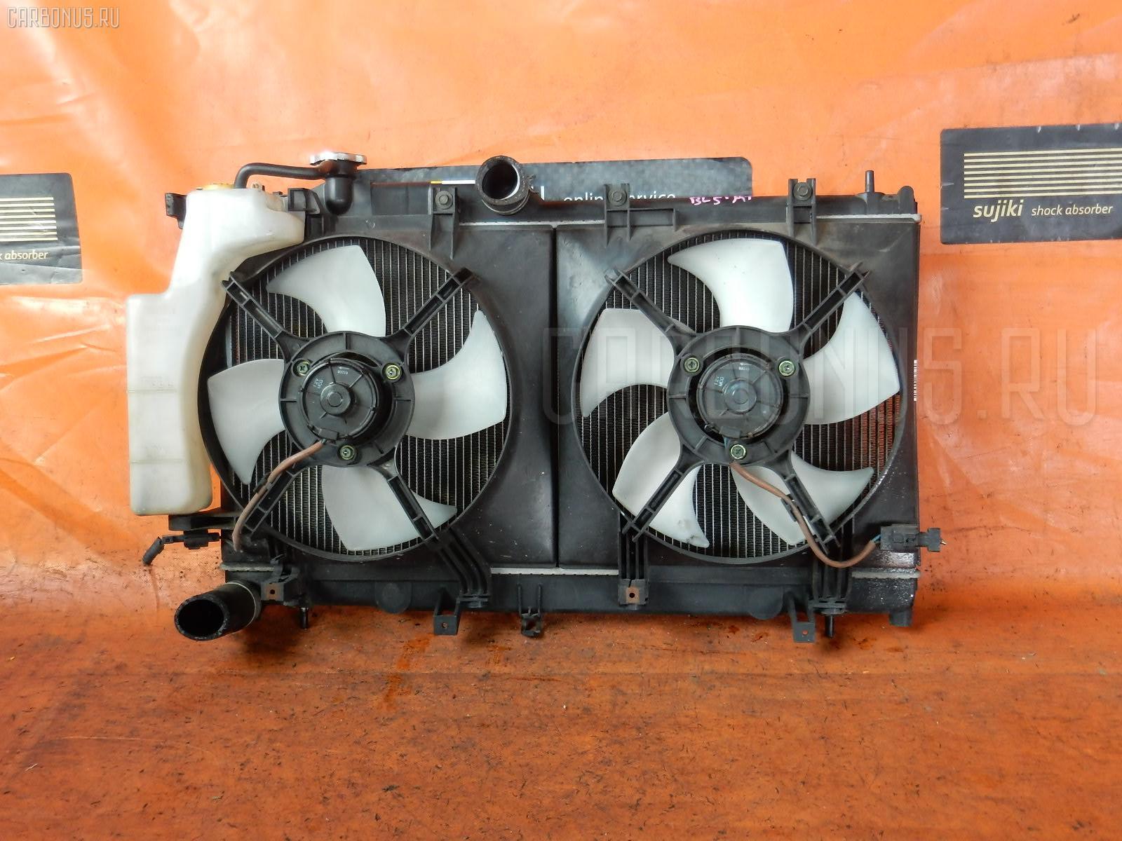 Радиатор ДВС SUBARU LEGACY BL5 EJ20. Фото 4