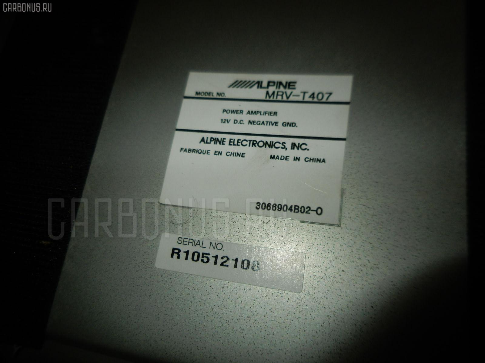 Автомагнитофон MRV-T407. Фото 3
