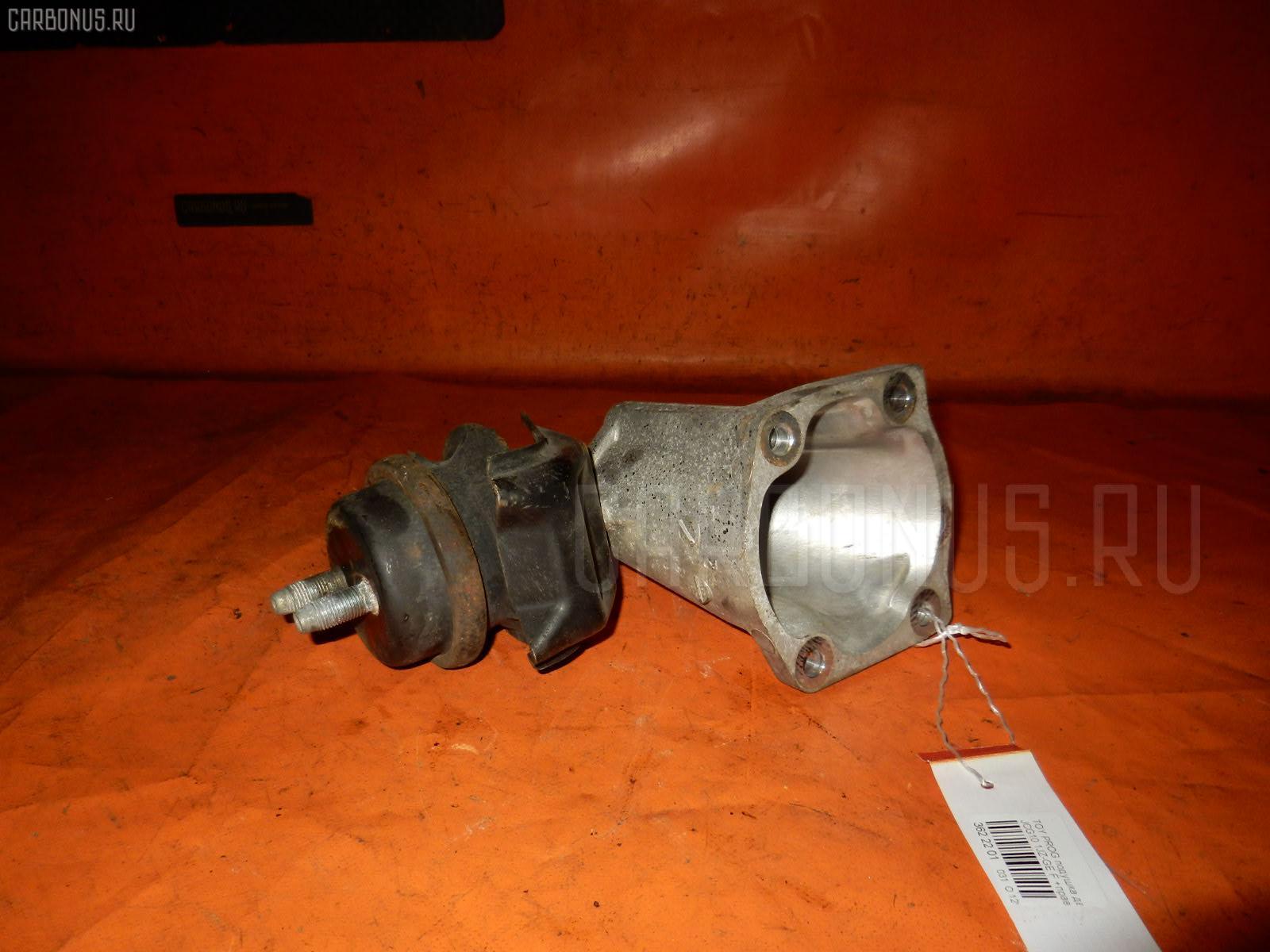 Подушка двигателя TOYOTA PROGRES JCG10 1JZ-GE. Фото 4