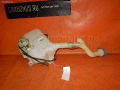 Бачок омывателя Honda Odyssey RB1 Фото 1