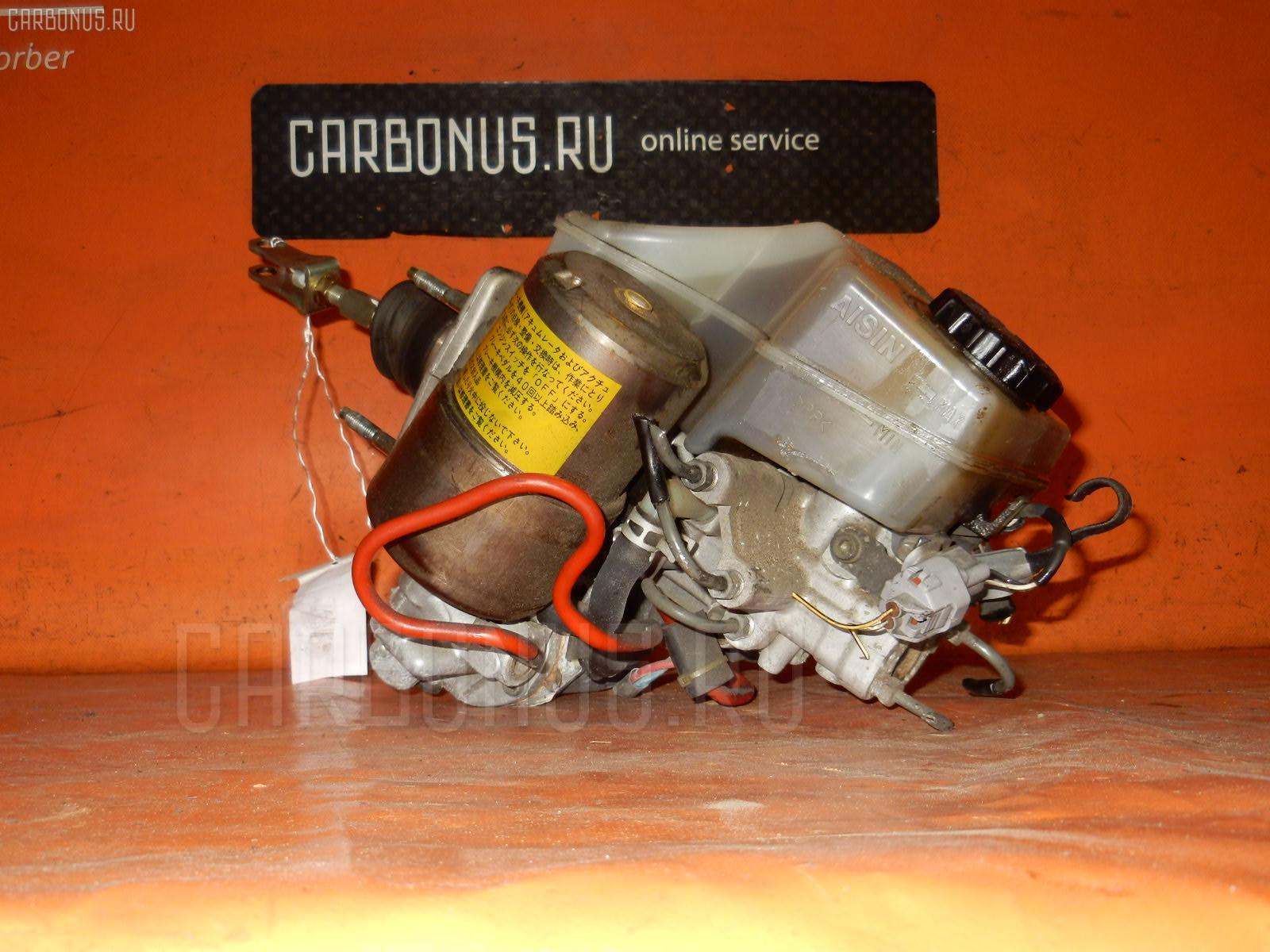 Главный тормозной цилиндр TOYOTA PROGRES JCG10 1JZ-GE. Фото 5