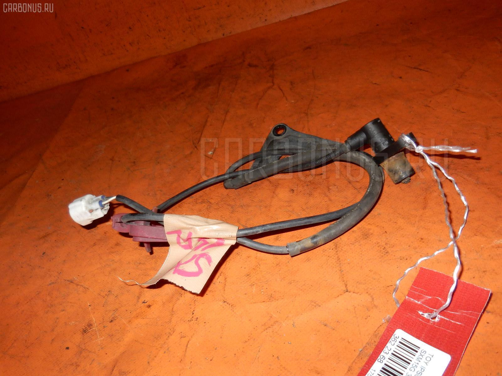 Датчик ABS TOYOTA IPSUM SXM15G 3S-FE Фото 1
