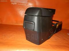 Бардачок Honda Accord CL8 Фото 1