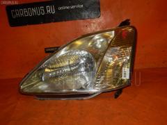 Фара Honda Civic EU1 Фото 2