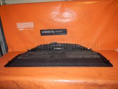 Шторка багажника Mazda Atenza sport wagon GHEFW Фото 1