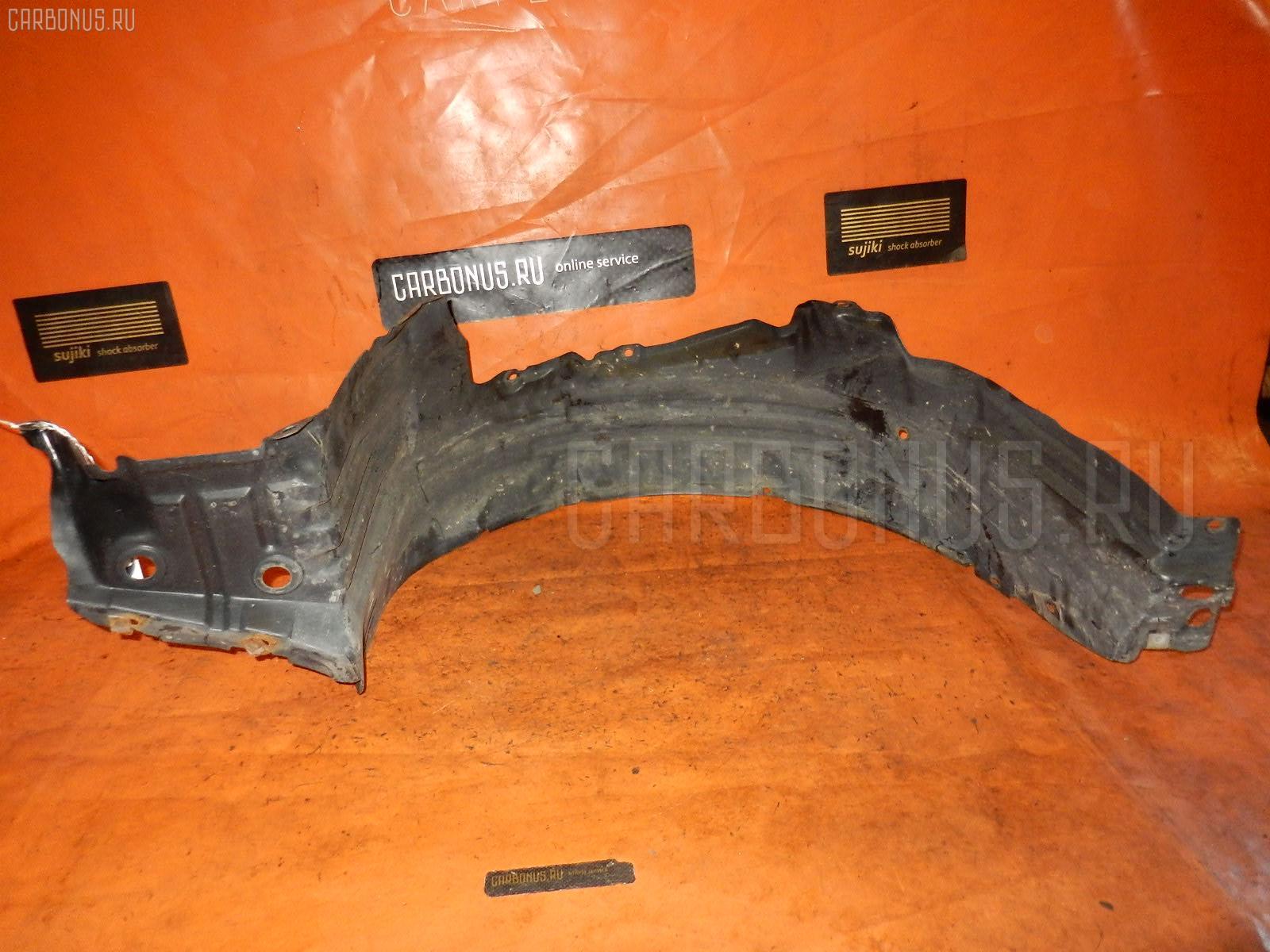 Подкрылок NISSAN PRIMERA TP12 QR20DE. Фото 2