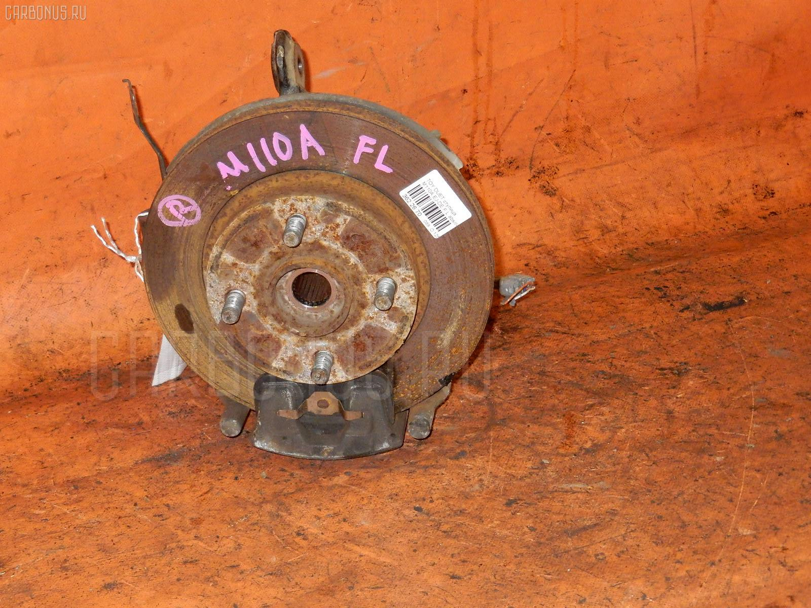 Ступица TOYOTA DUET M110A EJ-DE. Фото 4