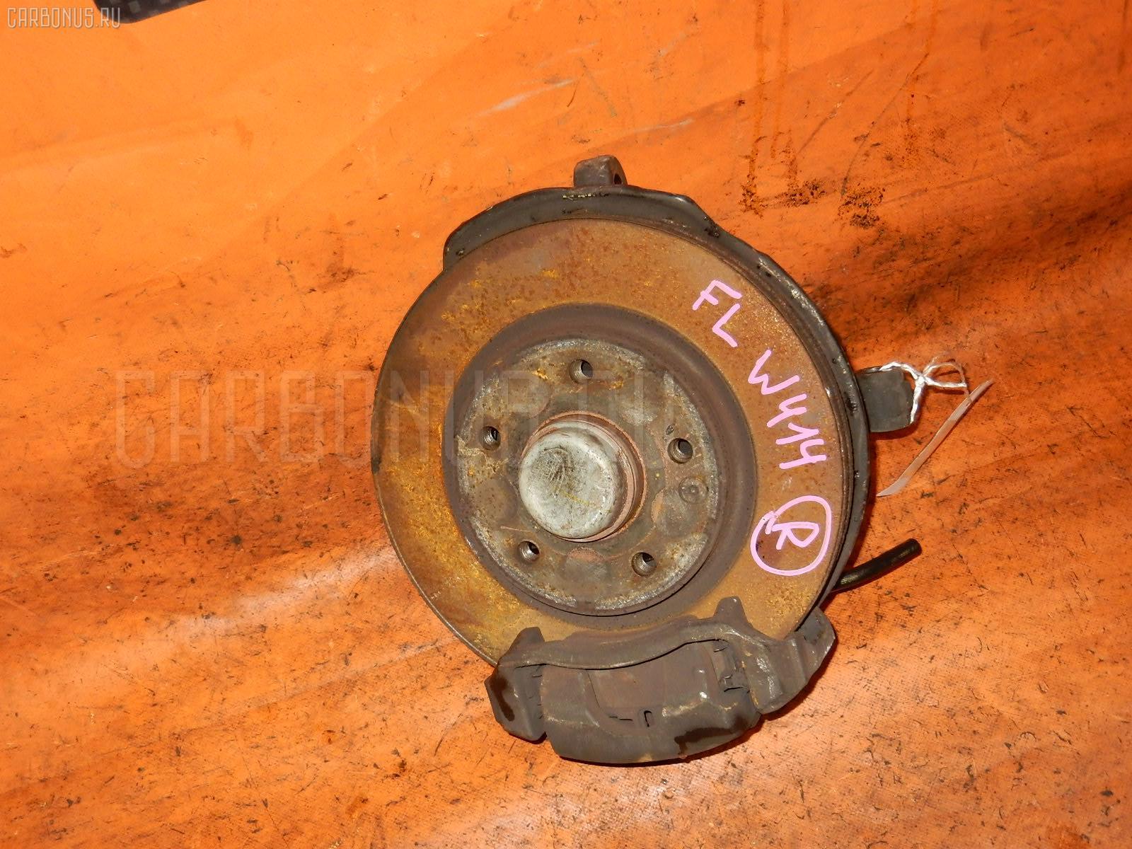 Ступица Mercedes-benz Vaneo W414.700 166.991 Фото 1
