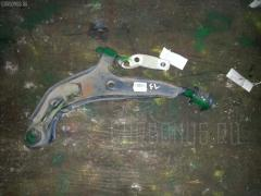 Рычаг Nissan Cefiro A32 VQ20DE Фото 1