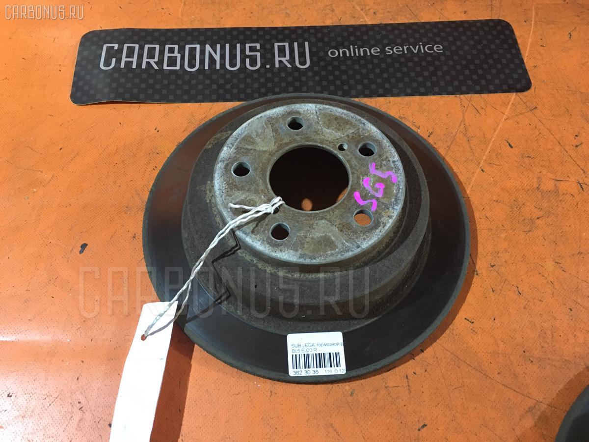 Тормозной диск SUBARU LEGACY BL5 EJ20 Фото 1