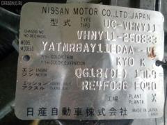 КПП автоматическая NISSAN AD VHNY11 QG18DE Фото 6