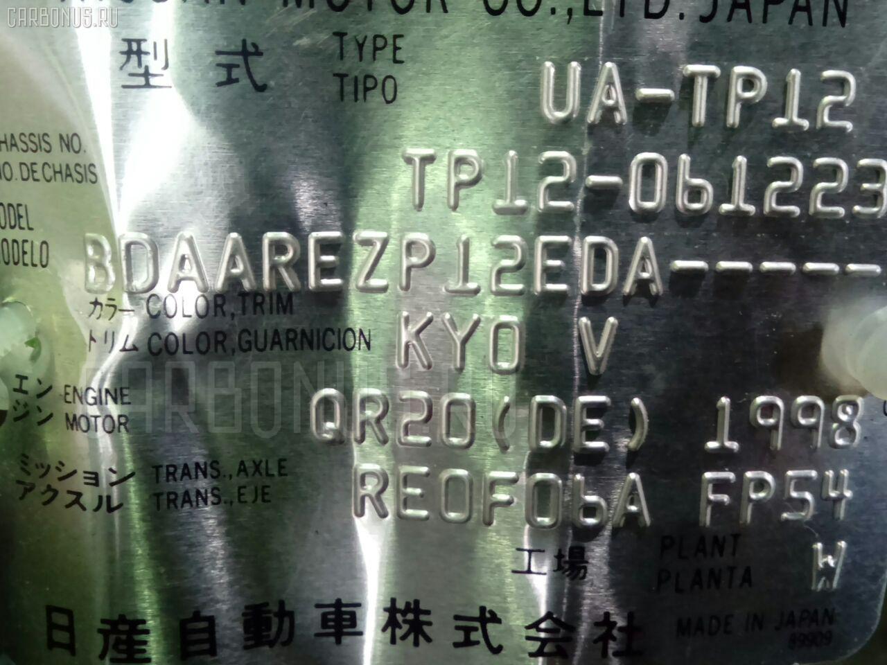 КПП автоматическая NISSAN PRIMERA TP12 QR20DE. Фото 6