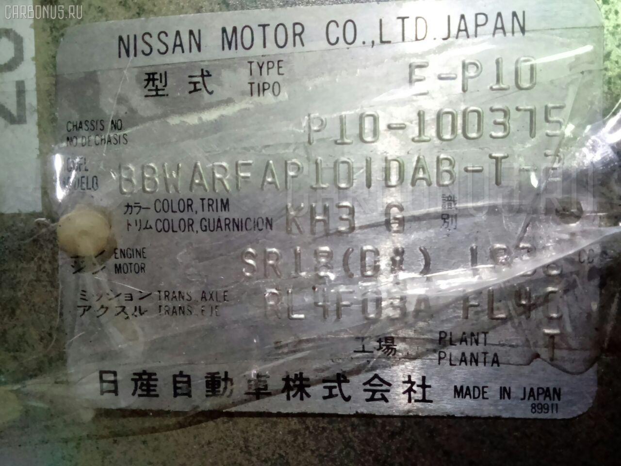 Двигатель Nissan Primera P10 SR18DI Фото 1