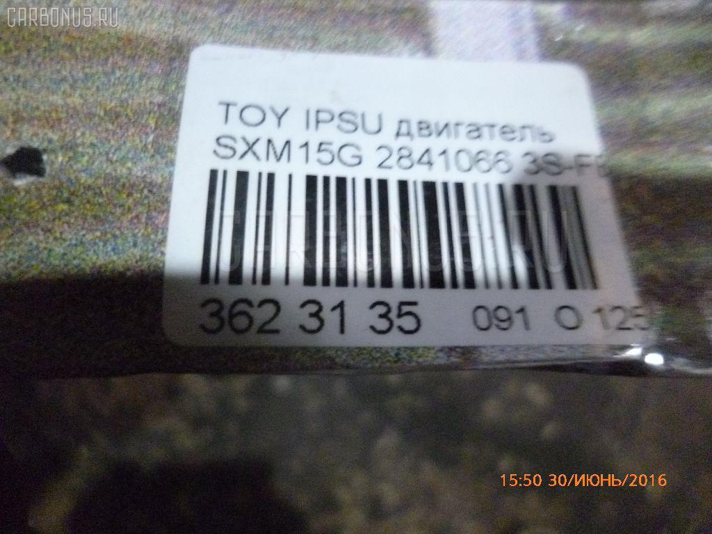 Двигатель TOYOTA IPSUM SXM15G 3S-FE Фото 11