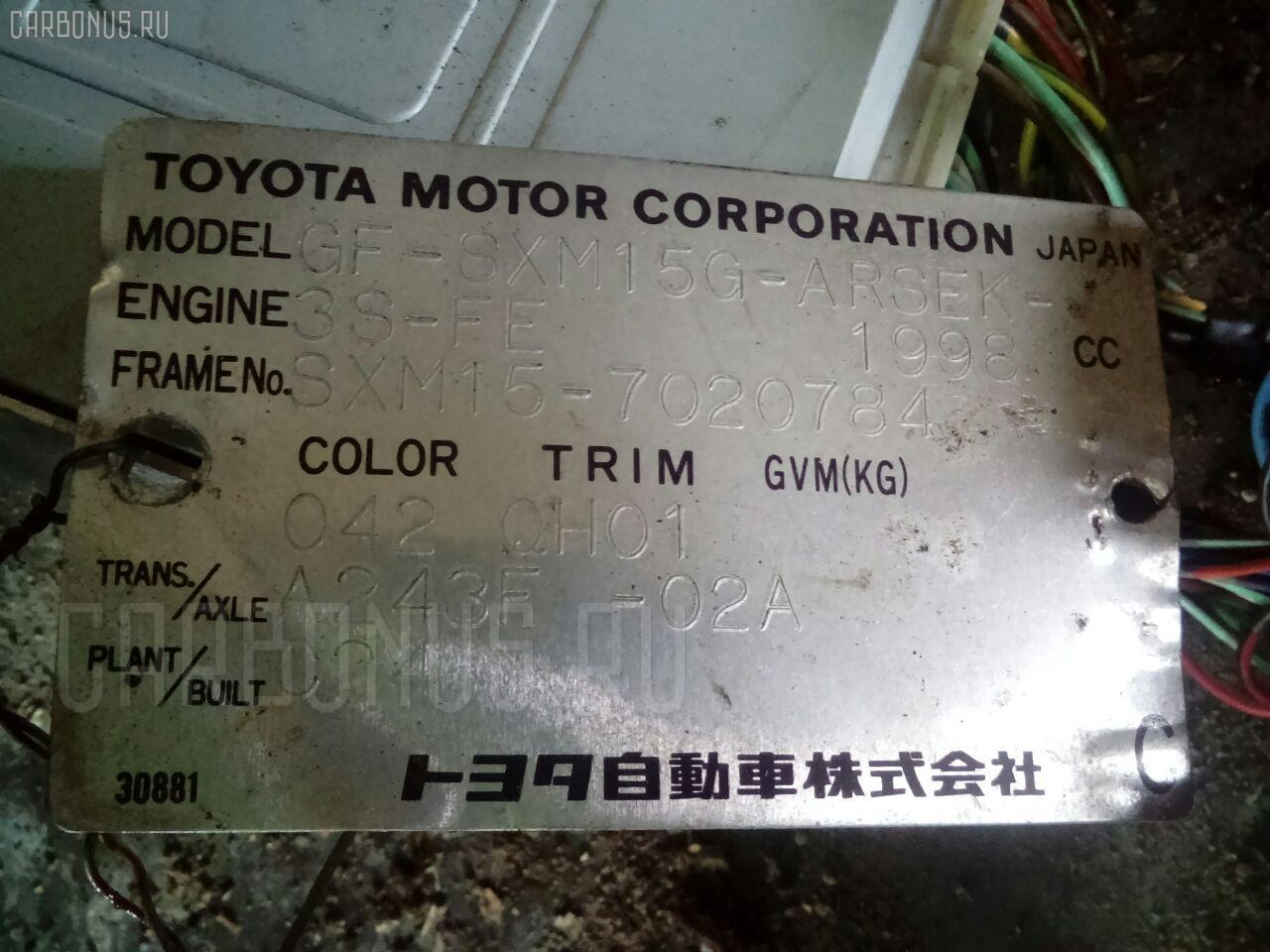 КПП автоматическая TOYOTA IPSUM SXM15G 3S-FE Фото 7