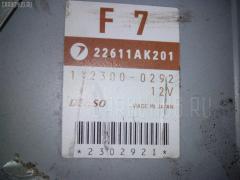 Двигатель SUBARU LEGACY WAGON BP5 EJ20 Фото 8