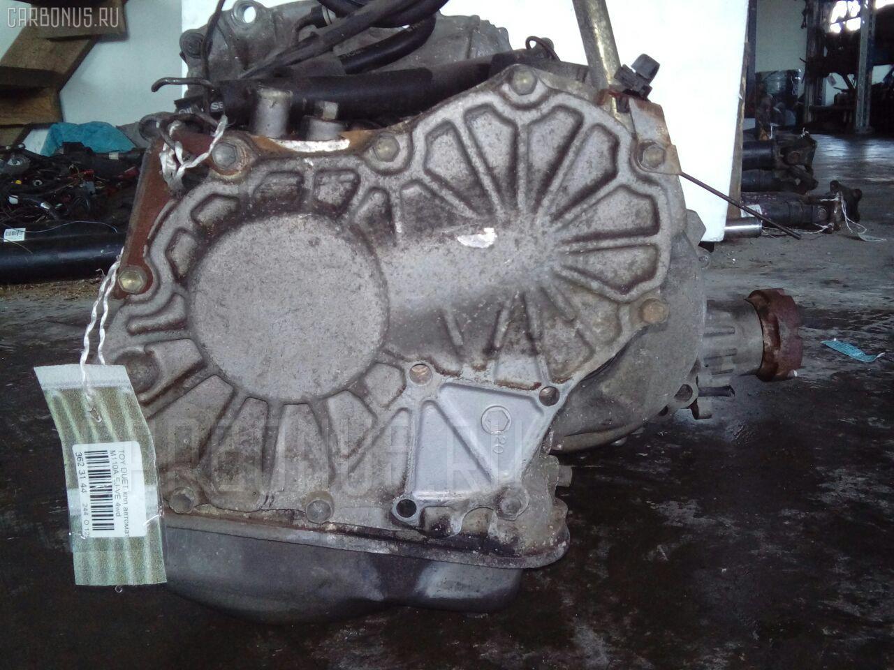 КПП автоматическая TOYOTA DUET M110A EJ-VE Фото 2