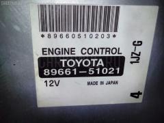Двигатель TOYOTA PROGRES JCG10 1JZ-GE Фото 13